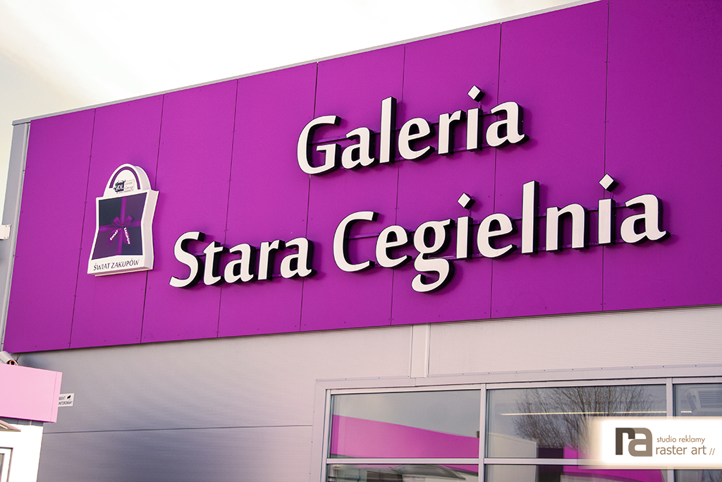 Galeria Stara Cegielnia1